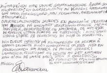 Erik Dammann